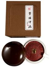 """双维仿古印泥朱砂陶瓷盒 Cinnabar Inkpad for Seals in China Cup Measured 2.0"""" in Diameter (15g)  (WX1Q)"""