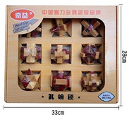 "Wooden Kongming Lock Puzzle: Box Set of 9 Wooden Kongming Lock Puzzles   - Package Box Size: 11.25"" x 13"" x 3.0"" - Each Puzzle around 2.5"" x 2.5""(WXKN)"
