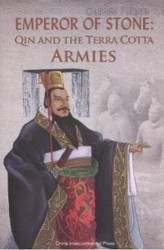 Emperor of Stone: Qin and Terra-cotta Armies - (WC7M)