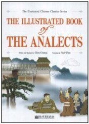 The Illustrated Book of The Analects (The Illustrated Chinese Classic Series) - (WC0C)