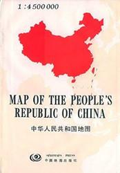 中华人民共和国地图(中英文对照)(Eng-Chn) Map of the People's Republic of China Scale : 1 : 4500000  - (W0UC)