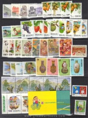 Taiwan Stamps : 1991 - 1993, collection package with 14 complete sets of Taiwan stamps (a total of 50 stamps including a booklet w/2 sets of 8 stamps) - MNH-F-VF  - (9T0BK) - (9T0BK)