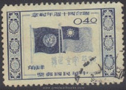 Taiwan Stamps : 1955, Scott 1121 Flags of UN and China - Used - (9T0C9) - (9T0C9)