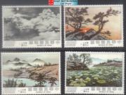 Taiwan Stamps : 1975 , Sc 1960-3 Paintings by Madame Chiang Kai-shek - MNH, F-VF - (9T0DV)