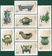 China Stamps - 2003-26 , Scott 3326-33 Bronze Wares of the Eastern Zhou Dynasty, MNH, F-VF - (93326)