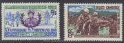 Cambodia Stamps - 1969 , Sc 199-20 Independence Anniv, MNH, F-VF - (9A013)