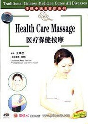 Health Care Massage - Traditional Chinese Medicine Cures All Diseases - (WK06)