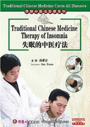 Traditional Chinese Medicine Therapy of Insomnia - Traditional Chinese Medicine Cure All Diseases - (WK07)