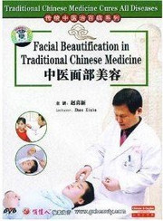 Facial Beautification in Traditional Chinese Medicine - Traditional Chinese Medicine Cures All Diseases - (WK08)