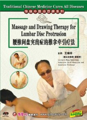 Traditional Chinese Medicine Cures All Diseases-Massage and Drawing Therapy for Lumbar Disc Protrusion - (WK2R)