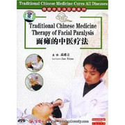 Traditional Chinese Medicine Cures All Diseases-Traditional Chinese Medicine Therapy of Facial Paralysis - (WK3T)