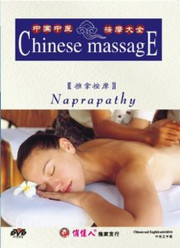 Chinese Massage: Naprapathy - (WK3X)