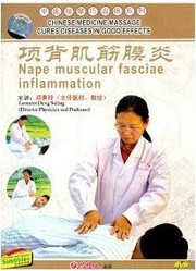 Nape muscular Fasciae inflammation (Chinese Medicine Massage Cures Diseases in Good Effects ) - (WK41)