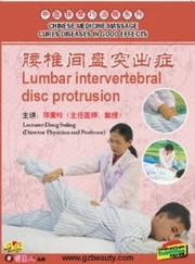 Lumbar Intervertebral Disc Protrusion (Lecturer: Deng Sulling - (WK42)