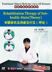 Traditional Chinese Medicine Cures All Diseases Rehabilitation Therapy of Sub-health State (Theory) - (WK48)