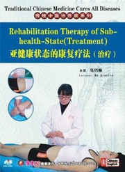 Traditional Chinese Medicine Cures All Diseases Rehabilitation Therapy of Sub-health State (Treatment) - (WK49)