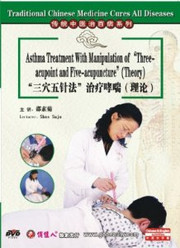Asthma Treatment With Manipulation of Three-acupoint and Five-acupuncture (Theory) - (WK4A)