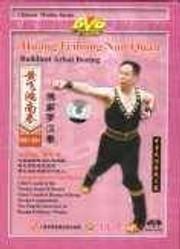 Buddhist Arhat Boxing---Huang Feihong Nan Quan - (WM0r)