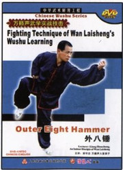 Outer Eight Hammer - Fighting Technique of Wan Laisheng's Wushu Learning - (WM17)