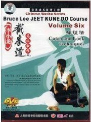 Bruce Lee Jeet Kune Do Course Volume 6- Chinese Wushu Series - (WM1R)