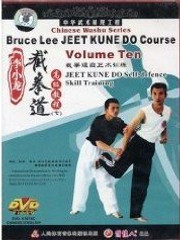 Bruce Lee Jeet Kune Do Course Volume 10- Chinese Wushu Series - (WM1V)
