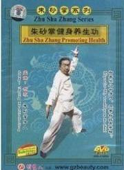 Zhu Sha Zhang Promoting Health - Zhu Sha Zhang Series - (WM2B)