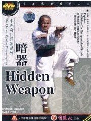 Hidden Weapon - The Chinese Peculiar Weapon Series - (WM2J)