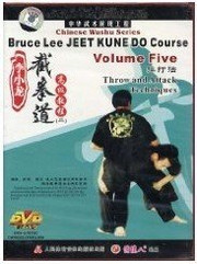 Bruce Lee Jeet Kune Do Course Vol. 5 - Chinese Wushu Series - (WM3C)