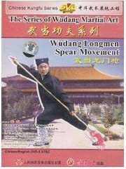 Wudang Longmen Spear Movement ??? The Series of Wudang Martial Art - (WM3G)