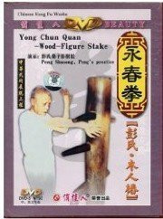 Yong Chun Quan - Wood-Fifure Stake - (WM3L)
