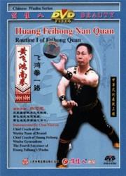 Routine I of Feihong Quan - Huang Feihong Nan Quan - (WM3V)