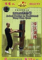 Palm Technique Training - Actual Combat in Traditional Yong Chun Quan - (WM4U)