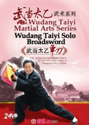 Wudang Taiyi Martial Arts Series - Wudang Taiyi Solo Broadsword (2DVDs) - (WM4X)