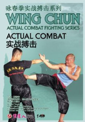 Combat - Wing Chun Actual Combat Fighting Series - (WM5R)