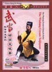 The Wudang Cream Taijiquan???The Wudang Esoteric Kung Fu Series - (WM66)