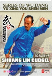 Series of Wu Dang Yu Xing You Shen Men-Shuang Lin Cudgel - (WM6K)