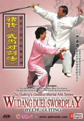 Brief Introduction to Wudang Duel Swordplay by Chu Guiting - (WM6N)