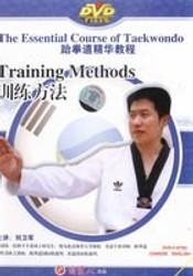 Training Methods - The Essential Course of Taekwondo - (WM6U)