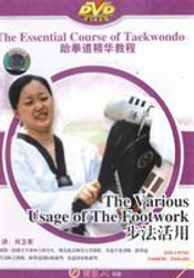 The Essential Course of Taekwondo: The Various Usage of The Footwork - (WM7K)