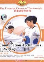The Essential Course of Taekwondo Combination Techniques - (WM7L)