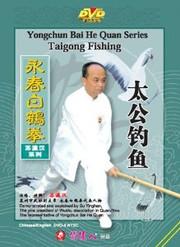 Yongchun Bai He Quan Series -Taigong Fishing - (WM8K)