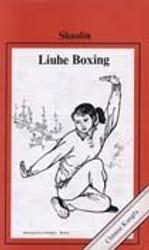 Shaolin - Liuhe Boxing - (WM9J)