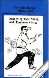 Hanging Chart: Yin-Yang Bagua Zhang Palm: Mangxing Tadi Zhang & Danhuan Zhang - (WM9K)