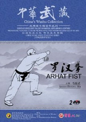 Arhat Fist - China's Wushu Collection (2 DVDs) - (WM9X)