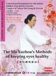 Ma-style Exercise Series-Ma Xuzhou's Eye-care Exercise - (WMA2)