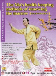 Ma-style Exercise Series-Ma-style Marrow-renewing Exercise - (WMA3)
