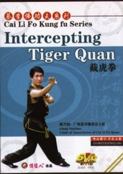Intercepting Tiger Quan - Cai Li Fo Kung Fu Series - (WMAB)