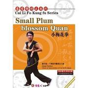 Small Plum Blossom Quan - (WMAE)