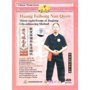 Thirty-eight forms of JingLong Life-enhancing Method - Huang Feihong Nan Quan - (Wmag)