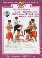 Defence, Physical Ability, Skill Training of Thai Boxing - Thai Boxing Series - (Wmb5)